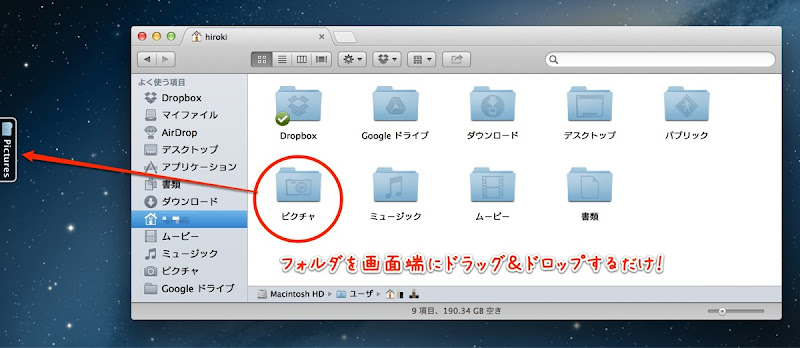 1mac app utilities popup window