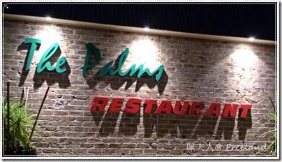 The Palms Restaurant @ Glen Waverley