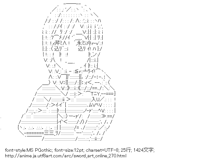ソードアート・オンライン,キリト,桐ヶ谷和人
