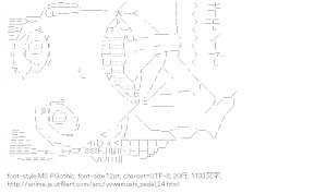 [AA]御堂筋翔「キモイで~~~」 (弱虫ペダル)