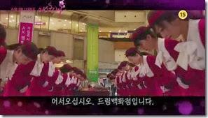 MBC 미스코리아 3차 예고 (MISSKOREA).mp4_000008742