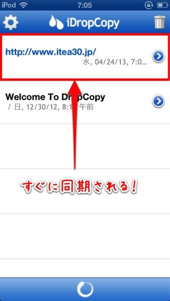 07mac app productivity idropcopy