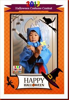 2013 10 Halloween - Contest Winner