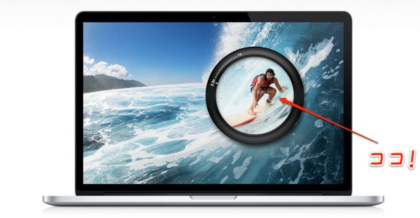 2mac app photography shapheal