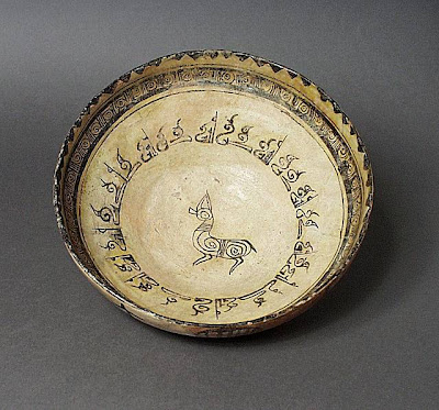 Bowl Iran, Nishapur Bowl, 10th century Ceramic; Vessel, Earthenware, white slip, slip-painted under transparent glaze, 4 1/4 x 10 1/2 in. (10.80 x 26.67 cm) Museum Acquisition Fund (M.68.37.3) Art of the Middle East: Islamic Department.