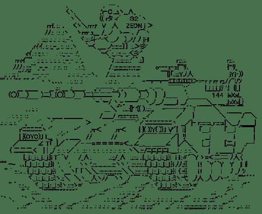 戦車と兵士