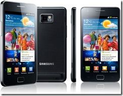 Samsung Galaxy S II Advantages And Disadvantages