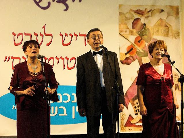 iam-melah-2008-12.jpg