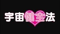 [HorribleSubs] Haiyore! Nyaruko-san - 10 [720p].mkv_snapshot_11.54_[2012.06.11_16.47.13]