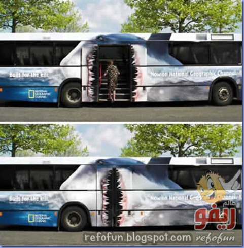 فن الاعلان على الحافلات عالم ريفو 3