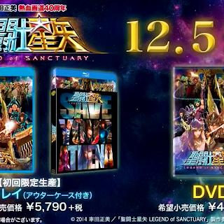 Mira la Promoción y todos los detalles del DVD y Blu-ray de SS Legend of Sanctuary
