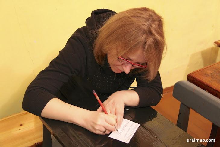 aramashevo-040.jpg