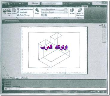 الطباعه (272)_thumb[1]