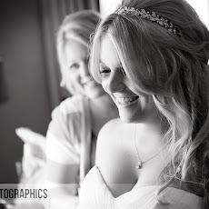 highfield-park-wedding-photography-LJPhoto-CBH-(100).jpg
