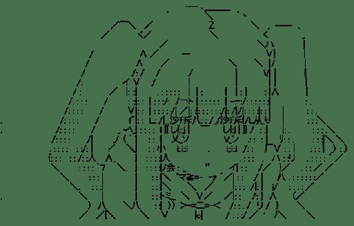 Azuki Azusa (The Hentai Prince and the Stony Cat.)