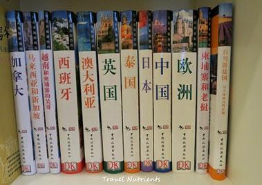 流浪ING旅遊書店 (25)