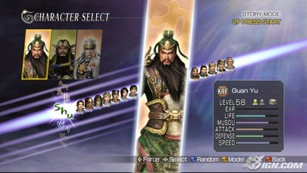 warriors-orochi scr3