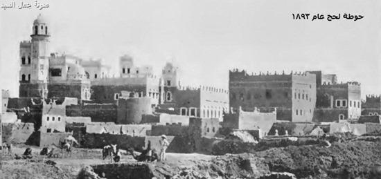 الحوطة عام 1839م