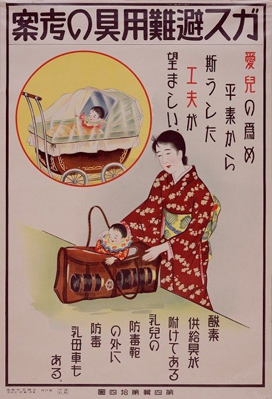 Japanese-Gas-Attack-Posters-8.jpeg