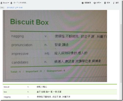 Screenshot - 2013_9_27 , 下午 11_27_37