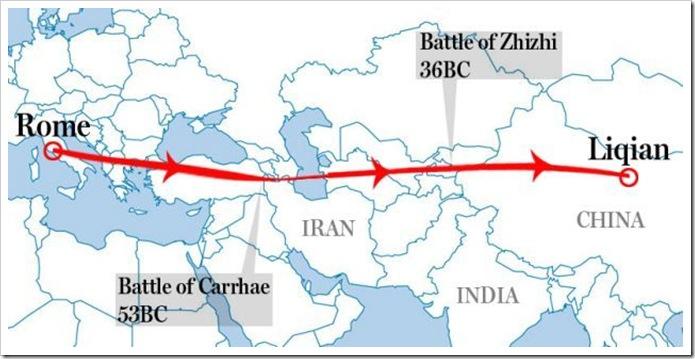caminho romano