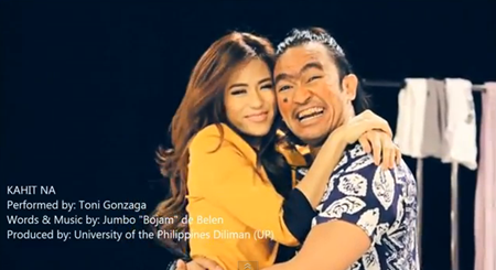 Toni Gonzaga in Kahit Na music video