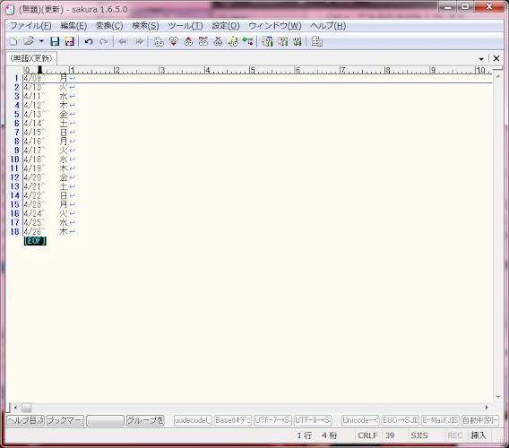 (無題)(更新) - sakura 1.6.5.0  20120409 220443.jpg