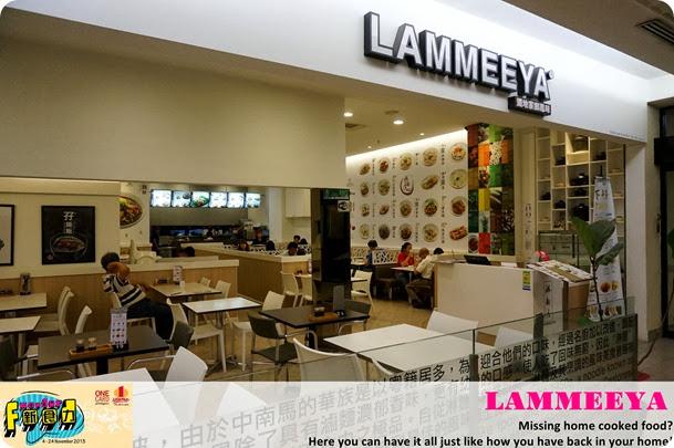 Lammeeya