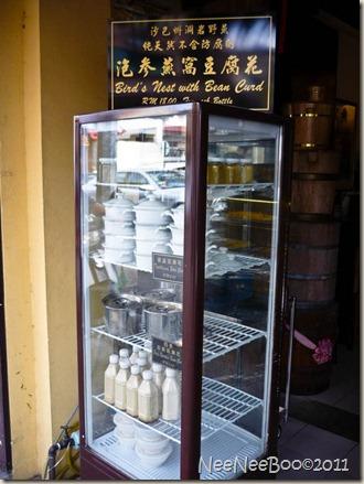 ming xiang tai_00003