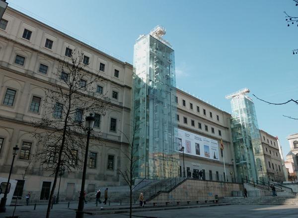 متاحف مدريد