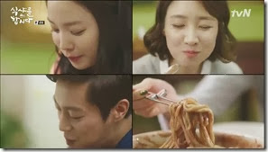 Let's.Eat.E04.mp4_002811108