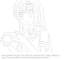 [AA]Katsura Hinagiku (Hayatenogotoku)