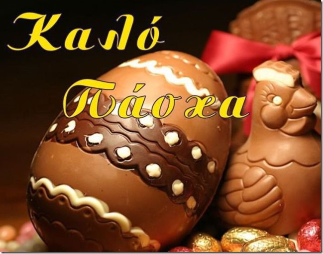 24-04-08_happy_easter