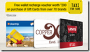 Amazon: Free Rs.200 Taxi for Sure Voucher on purchase of Gift Cards from over 70 brands