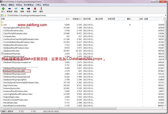 201200610-21-Weka-連接MS SQL SERVER 2008 R2-W