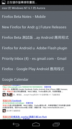 firefox beta android-12