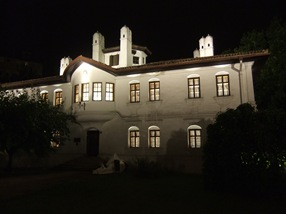 residencia de la princesa Ljubica, Belgrado