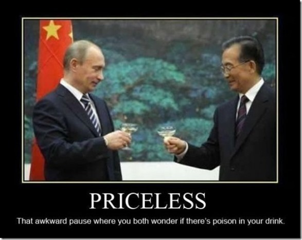 funny-demotivational-posters-1