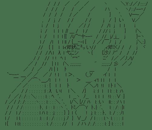 Kashiwazaki Sena (Boku wa Tomodachi ga Sukunai)