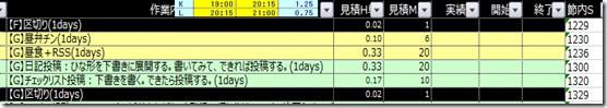 2013-04-26_2021