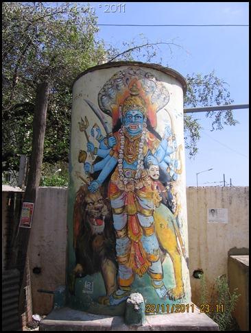 Vidya Sury temple