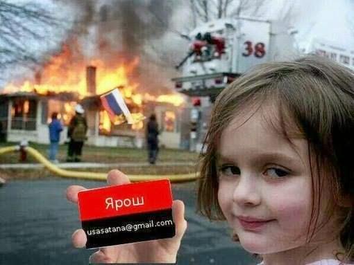 В результате проведения боевой операции на Донбассе в плен захвачено восемь боевиков, - Ярош - Цензор.НЕТ 3135