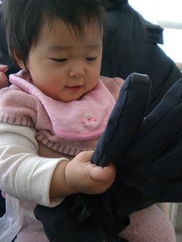2012-02-26 Hasegawa Family 035