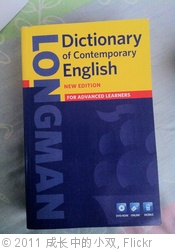 'Longman Dictionary of Contemporary English' photo (c) 2011,  - license: http://creativecommons.org/licenses/by-sa/2.0/