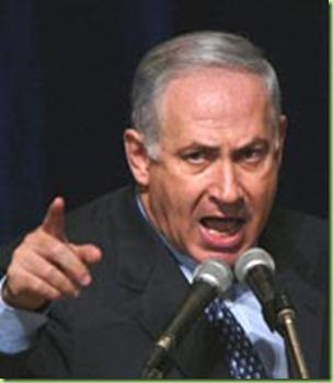 MIDEAST-ISRAEL-LIKUD