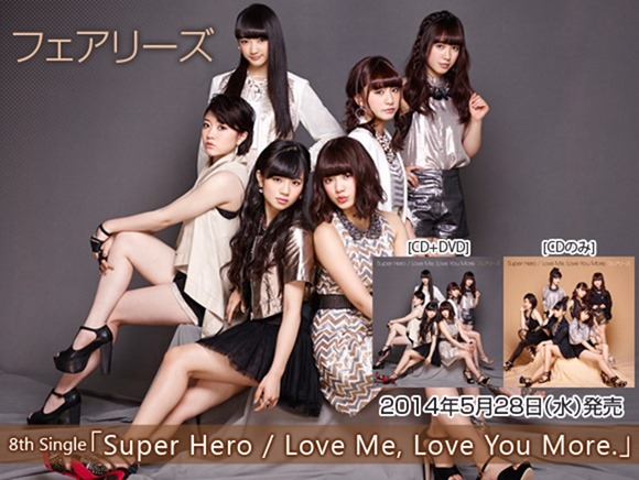 140430_Super-Hero_580