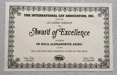 Alexandrite Akiro Award 2014