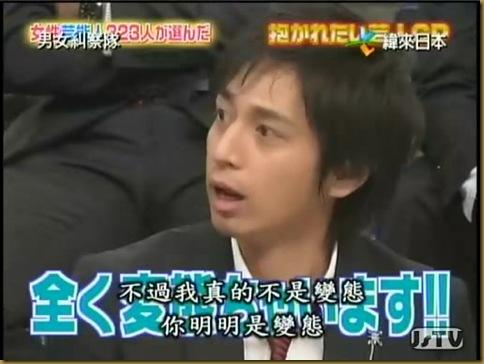 男女糾察隊-2008-01-21-小林劍道片段.avi_20110828_125530