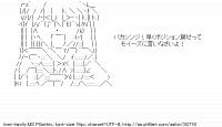 TwitAA 2013-09-30 18:58:02