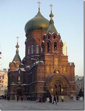 Katedral St Sophia Harbin